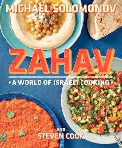 Zahav by Michael Solomonov and Steven Cook
