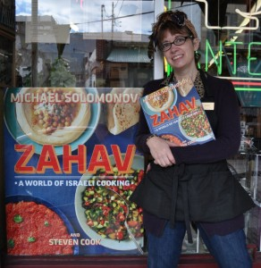 Zahav by Michael Solomonov and Steven Cook